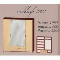 Шкаф 1980 Доминика